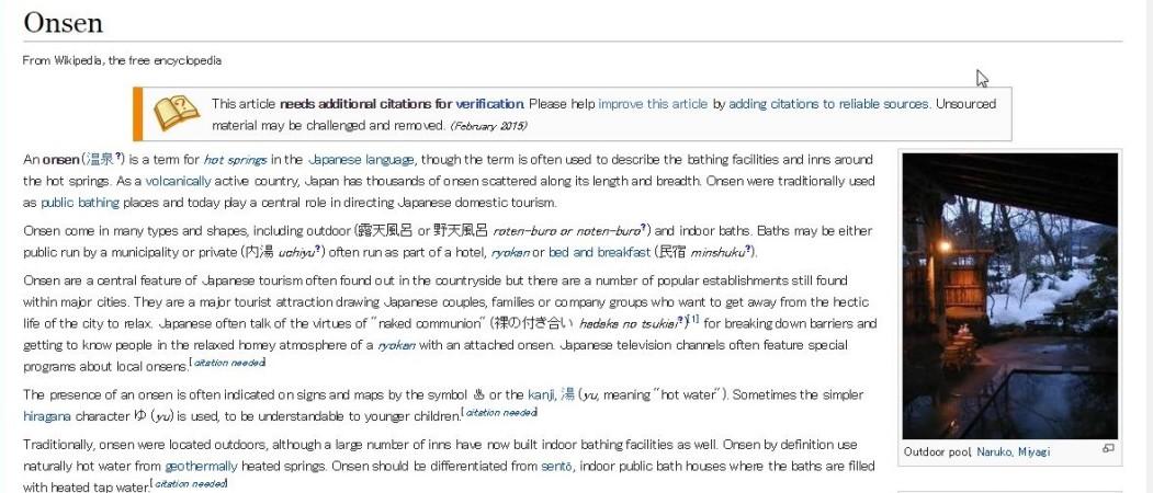 英語版Wikipedia多読のすすめ 温泉