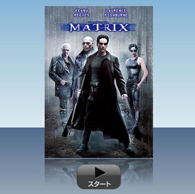 映画「マトリックス」で英語を学べば3つの知識が楽しく身につく!