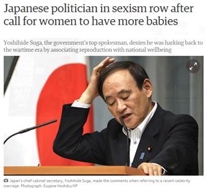 ニュースで英語学習-菅官房長官の発言が英紙から批判
