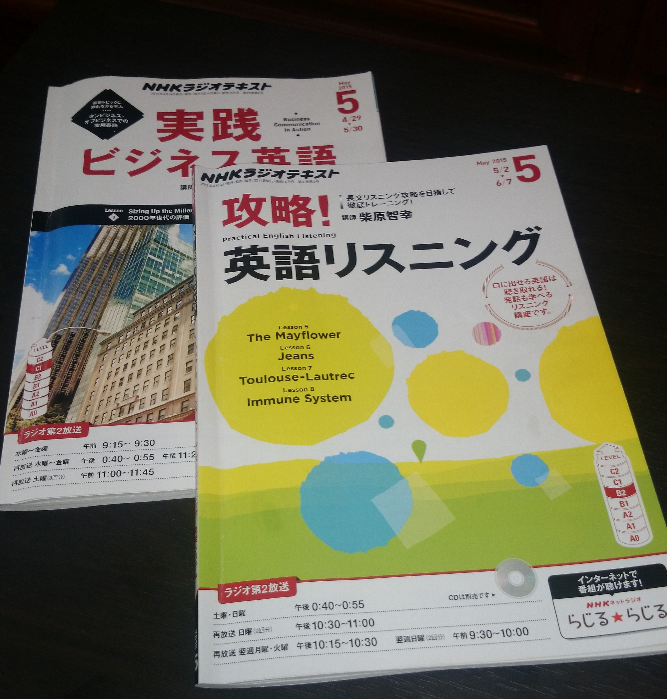 NHK英語5月